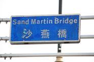 Sand Martin Bridge Sign