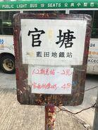 Yau Lai Estate to Kwun Tong stop 1