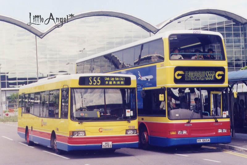 城巴S55線