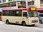 GX219 Aberdeen to Mong Kok 11-03-2020