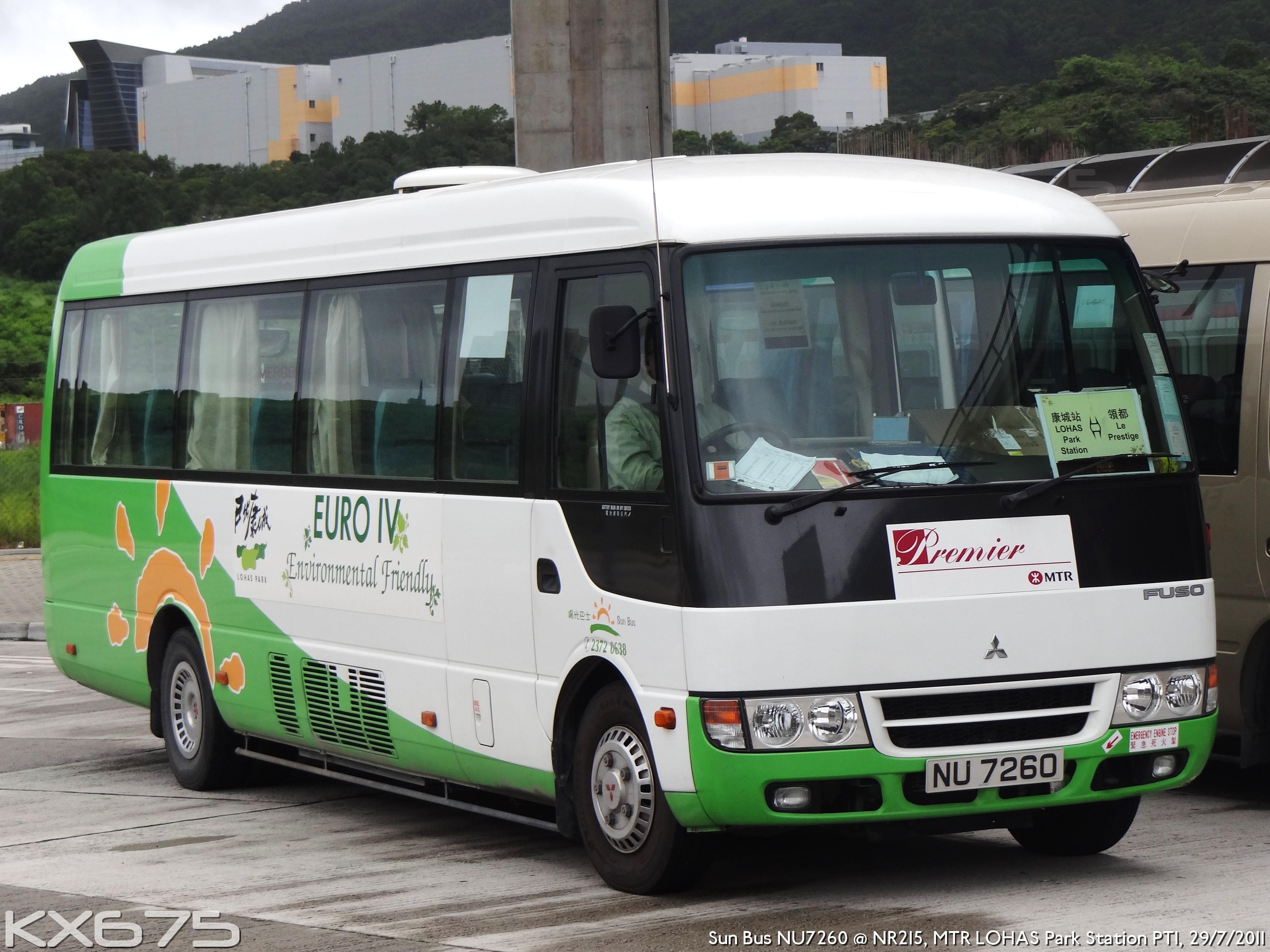 居民巴士NR215線