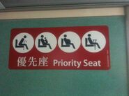 MTR buses priority seats label