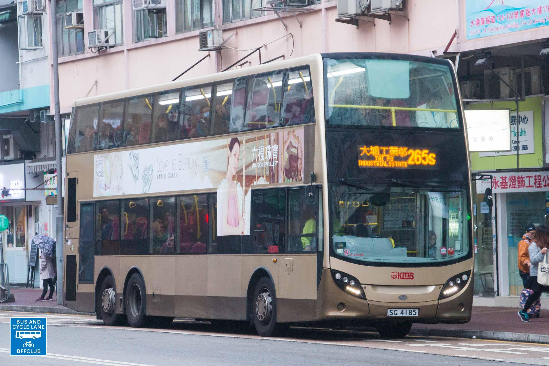 九巴265S線