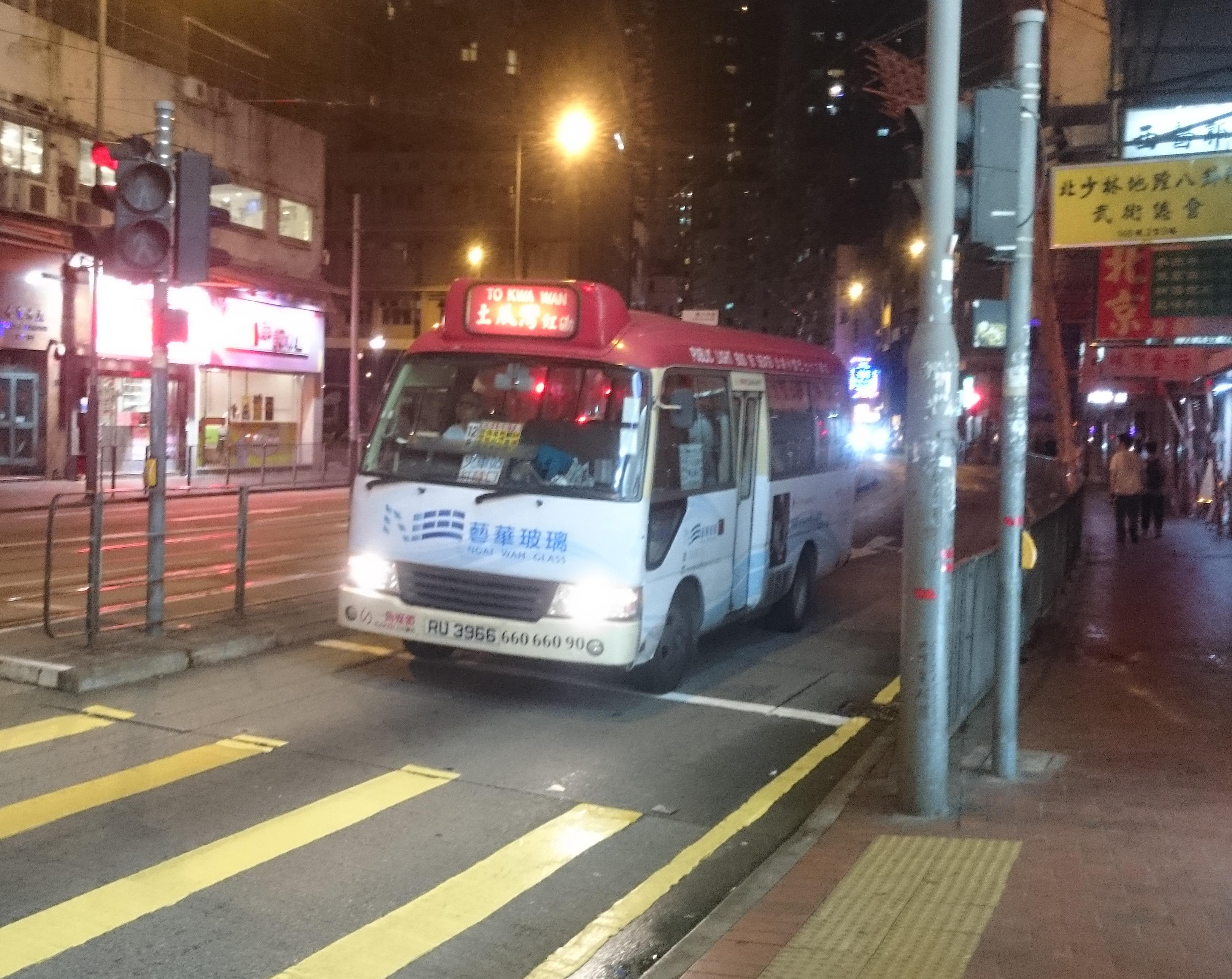 公共小巴筲箕灣至土瓜灣線