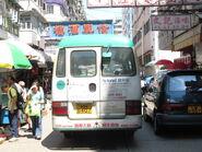 Sham Shui Po Ki Lung Street 2