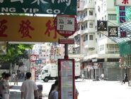 Shek Kip Mei Street Rest Garden 2