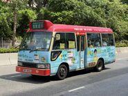 VM4043 Jordon Road to Tsz Wan Shan 25-07-2020
