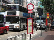 Woosung Street
