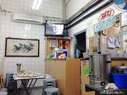 Cafe de Carlo@Yu Chui Court(0126)