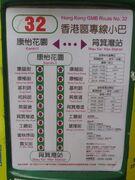 HKGMB 32 info 20210405
