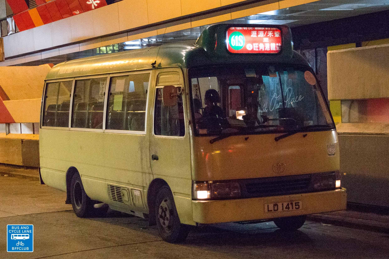 新界專綫小巴61S線