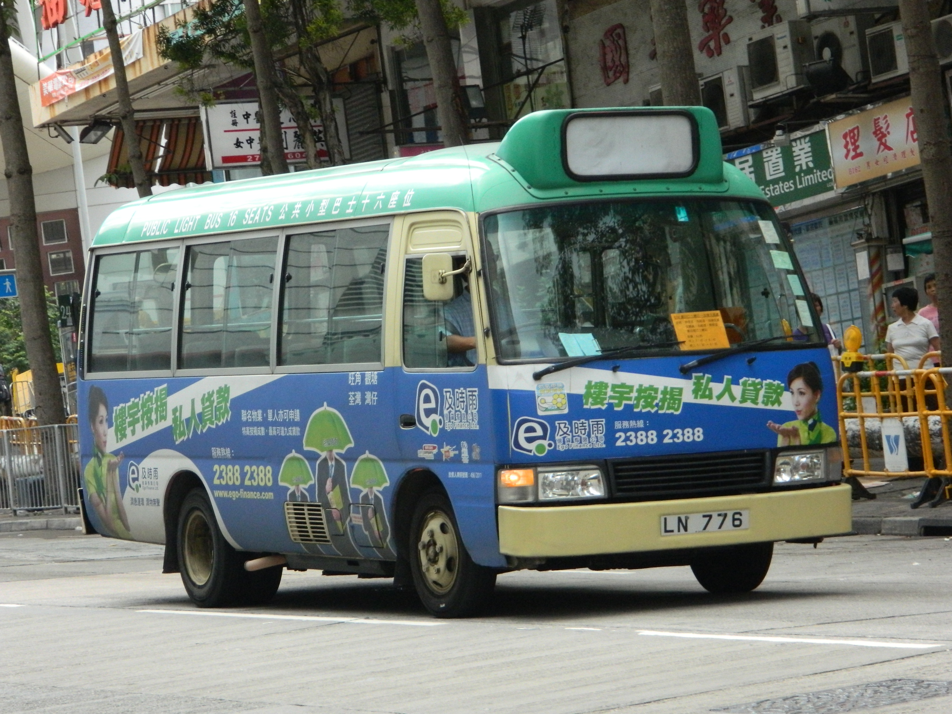 九龍專綫小巴63M線