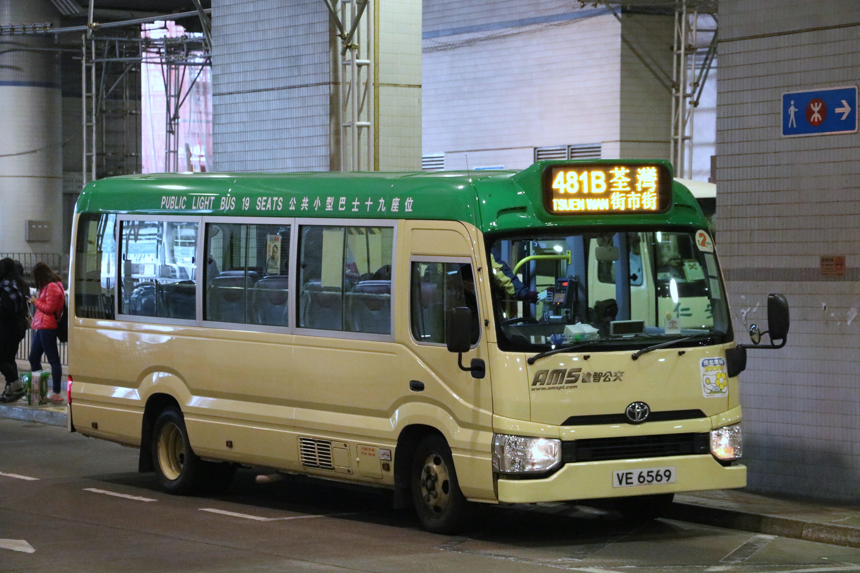 新界專綫小巴481B線
