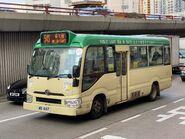 WD6117 Kowloon 54S 19-06-2021