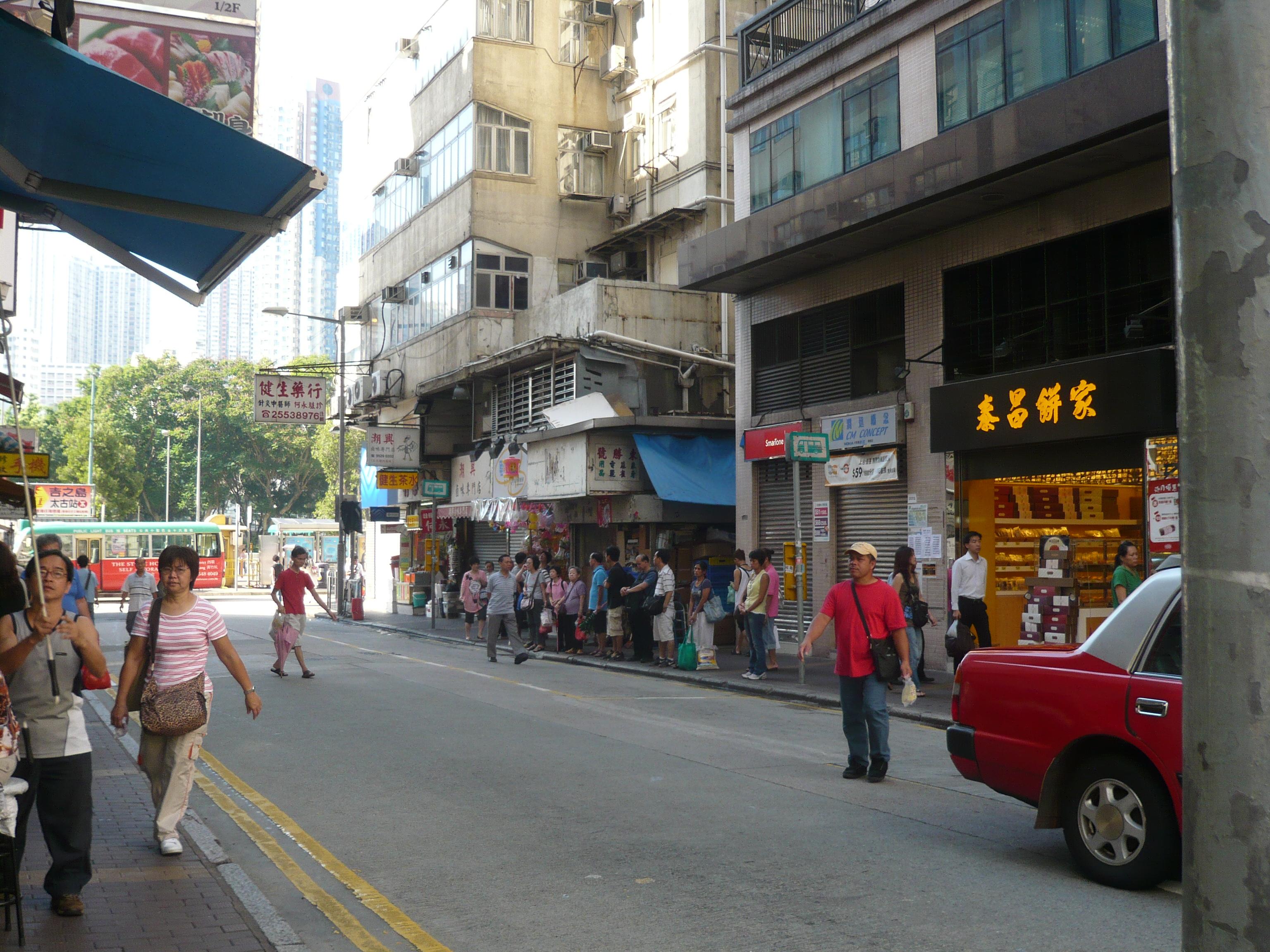 香港仔 (東勝道) 總站