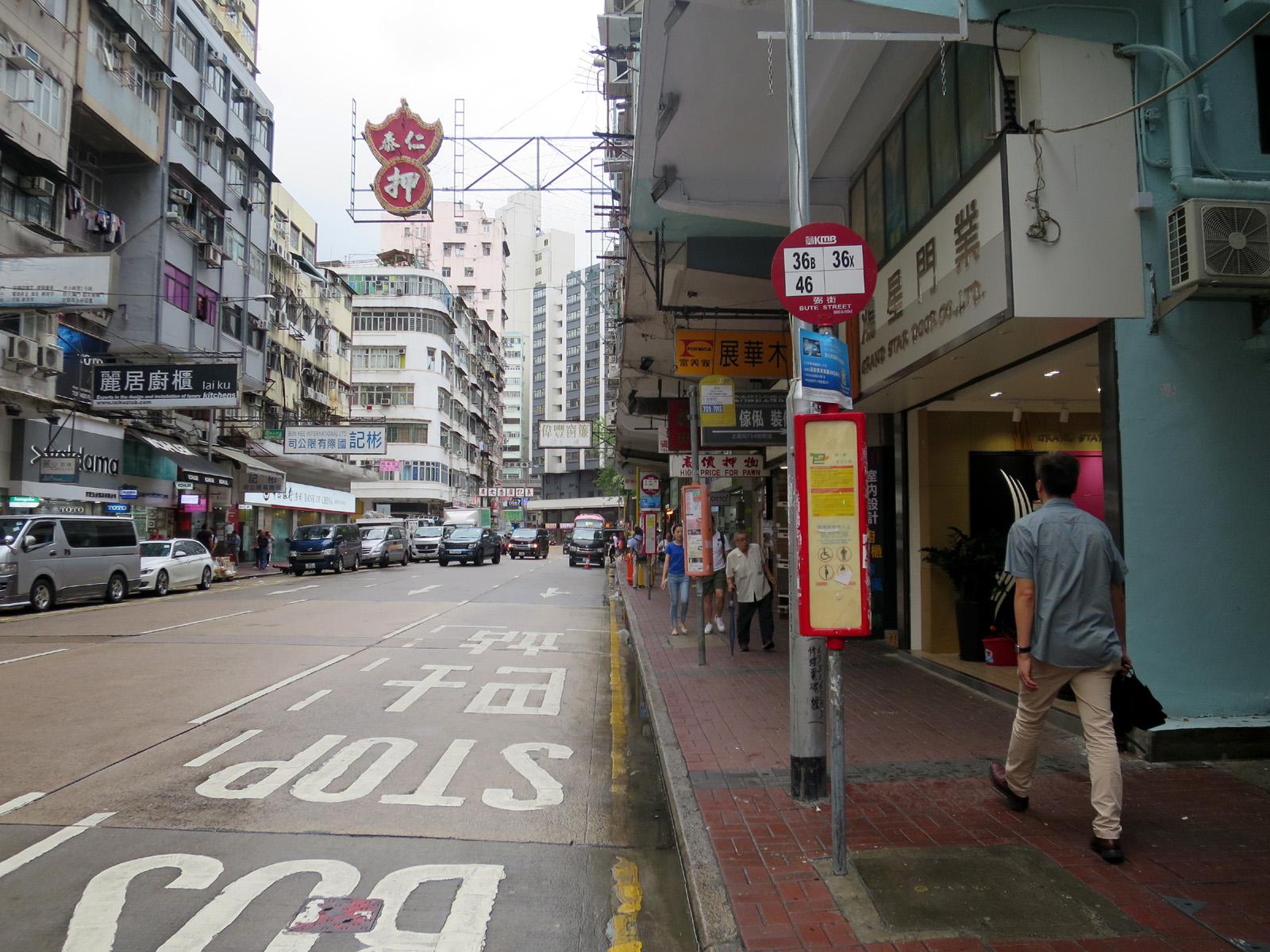 弼街 (上海街)