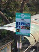 Lo Wai Tsuen bus stop