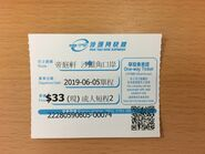 Luen Wo Hui to Sha Tau Kok ticket