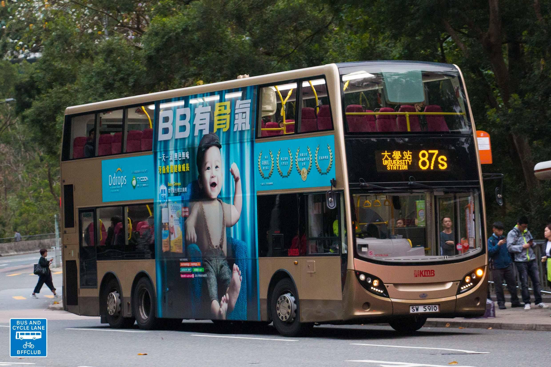 九巴87S線