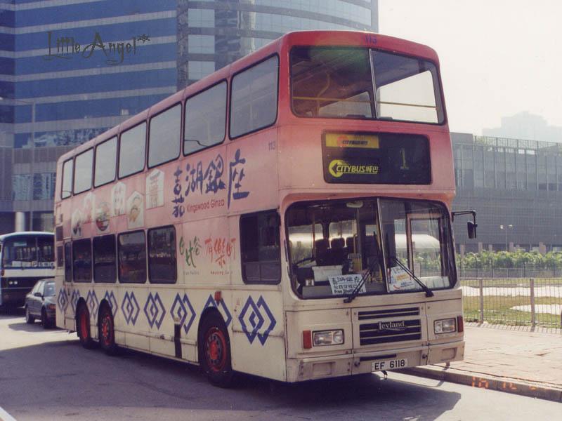 嘉湖銀座免費穿梭巴士