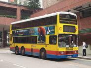 CTB 736 HB8207 97A