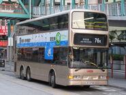 KMB JH4735 76K Yuen Long Police Station