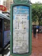 Sai Ching Street NR919 stop