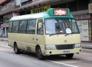 KB869 49S