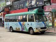 MV6542 Hong Kong Island 58 02-09-2020