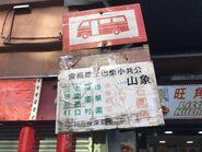 Mong Kok to Cheung Shan minibus stop