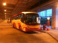 PS4897 Kwoon Chung Hong Kong to Toi Shan 13-07-2014