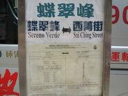 Sai Ching Street NR962 stop