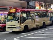 WD7926 Mong Kok to To Kwa Wan 10-12-2020