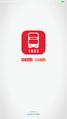 App 1933 (iOS) entering 20170711