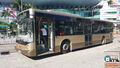 KMB Training Bus PE9416 at Sau Mau Ping (C) 20170629