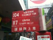 Mong Kok Railway Station for 104 and 117 place 15-02-2013