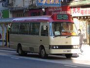 To Kwa Wan Tam Kung Road 3