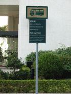 Wonderland Villas Notice