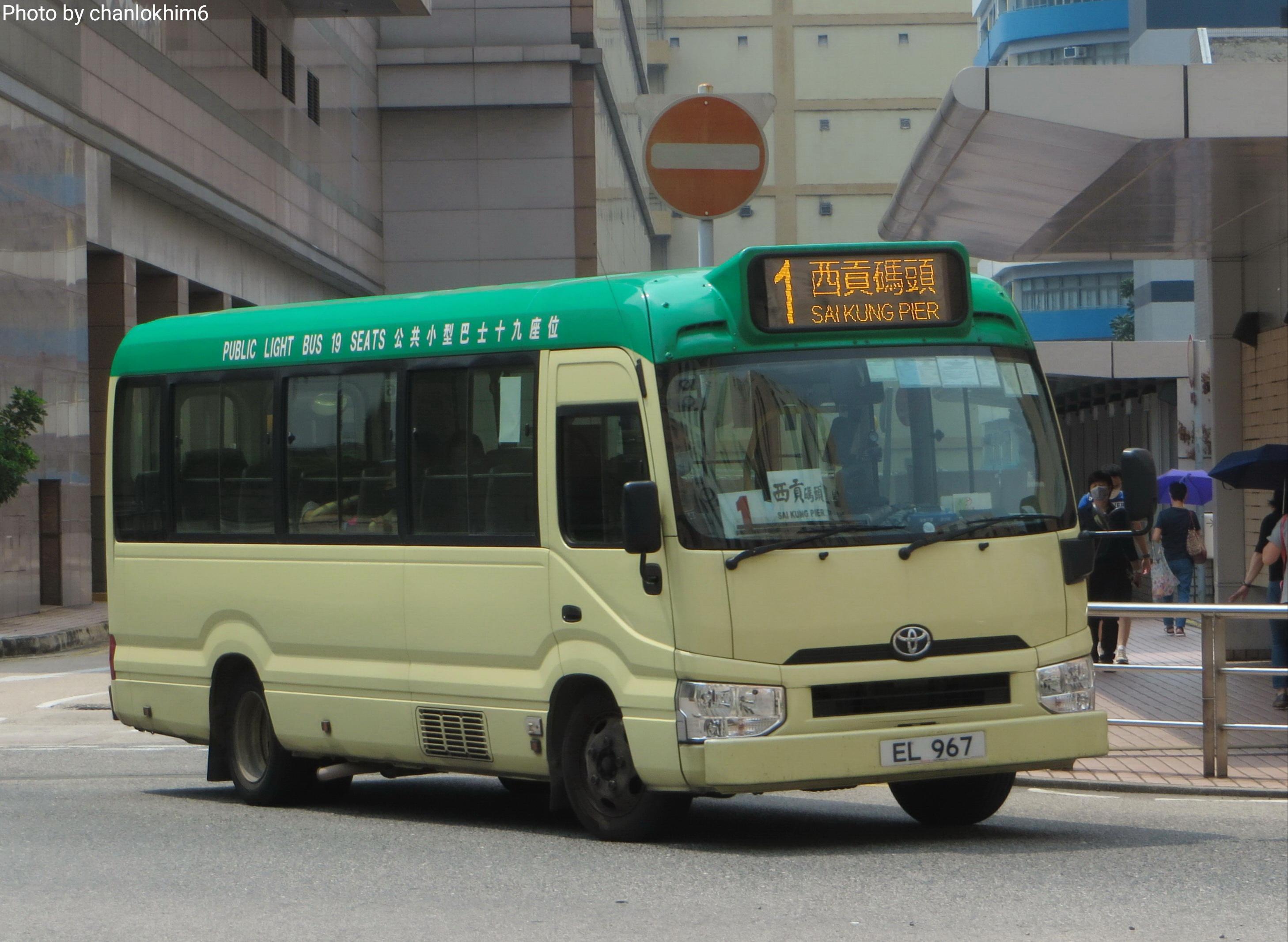 新界專綫小巴1號線