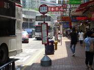 Che Fong Street (1)