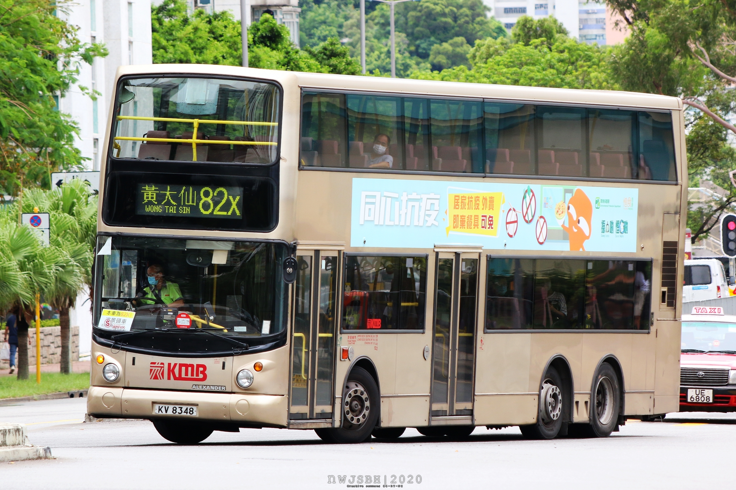 九巴82X線