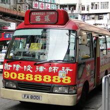 Minibus KT Kennedy Town.JPG