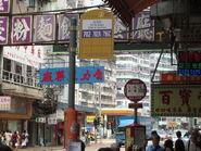 Pei Ho Street Un Chau Street 2
