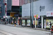 Sogo Department Store 2 20171005