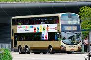 TM8418-2A