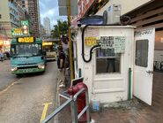 Tsuen Wan (Tsuen Wan Market Street) AMS place 17-05-2021