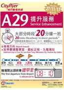 A29 Headway Reduction 2017 Poster