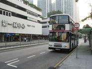 City One Plaza E1