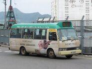 HKGMB 62A MA1625