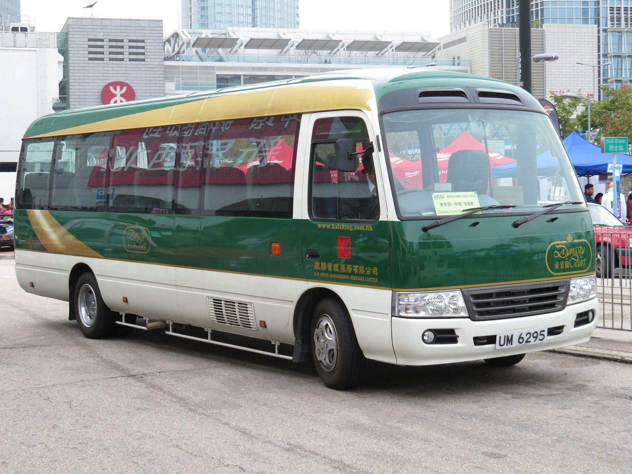 居民巴士HR54線